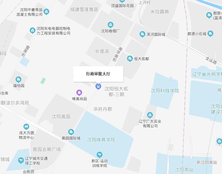 """政务服务中心搬迁 以后这里将是""""苏区门户""""!"""