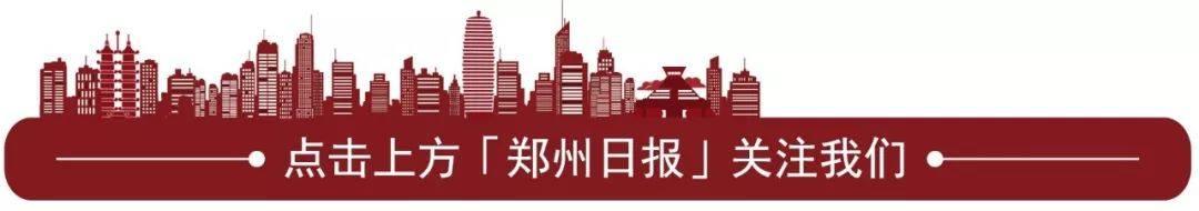 @郑州小学家长,郑州市各区小学期末测试时间确定