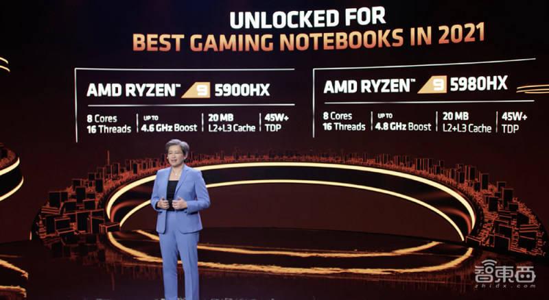 苏妈今晚又放大招!Zen 3架构锐龙5000移动CPU要横扫笔记本市场?