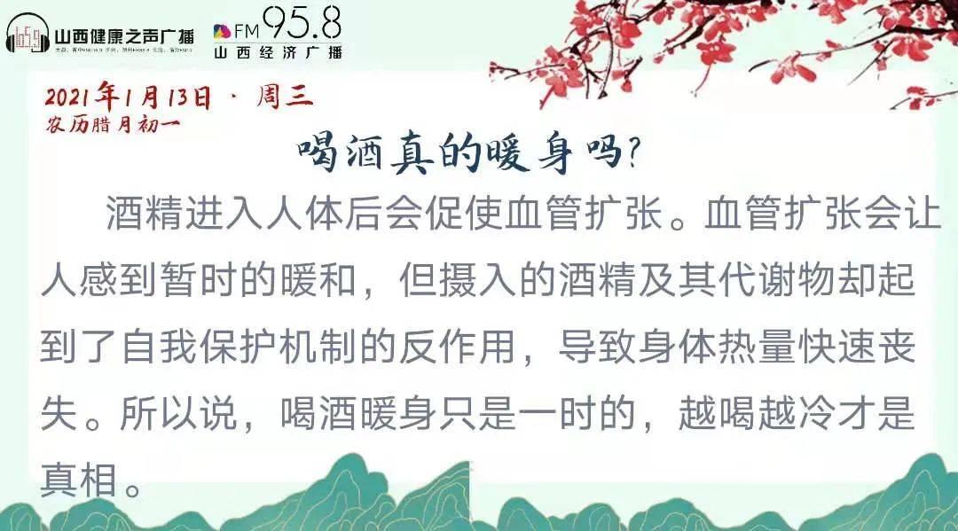春节期间疫情会进一步反弹吗?病毒潜伏期超过14天?最新研判→  第1张