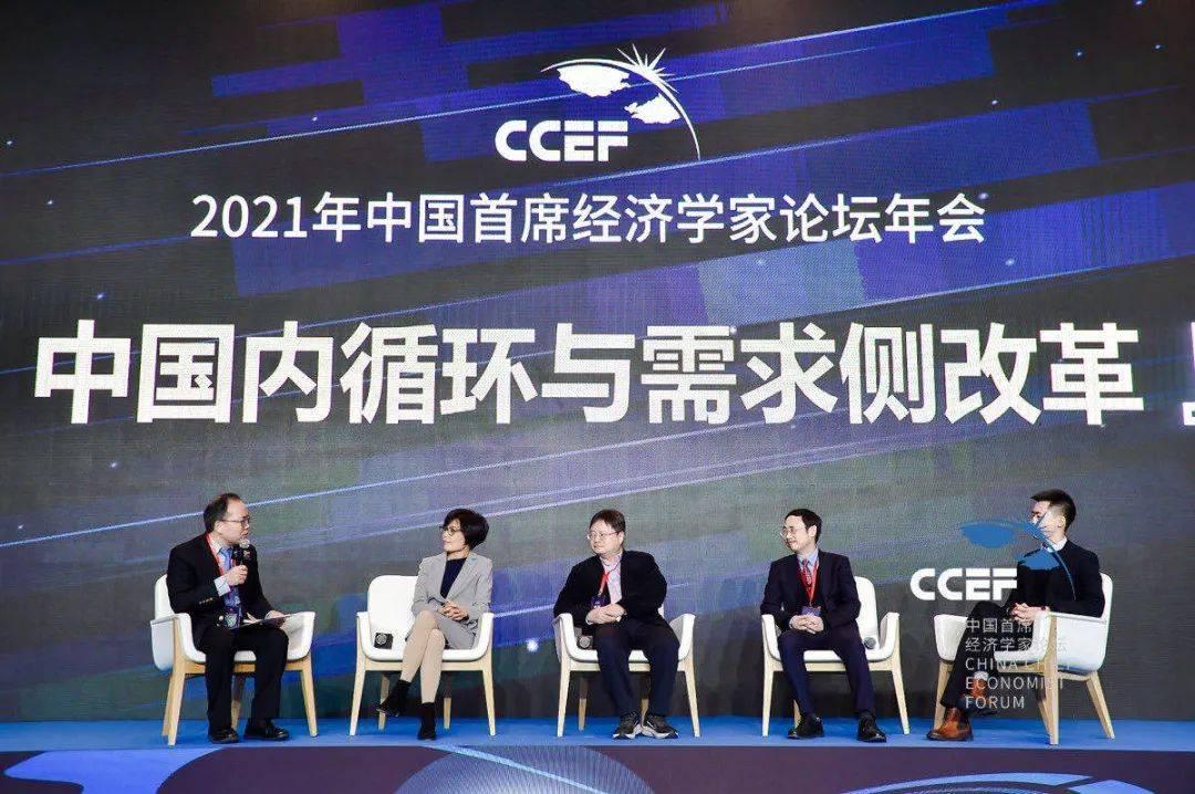 【首席圆桌】中国经济发力离不开内需环,供给侧改革的根本是解决刚需