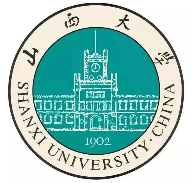 山西大学持续引援:两学院院长分别来自中国科学院大学、北京大学  第3张