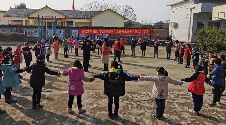 """""""把爱带回家"""",荣昌区妇联启动2021寒假儿童关爱服务"""