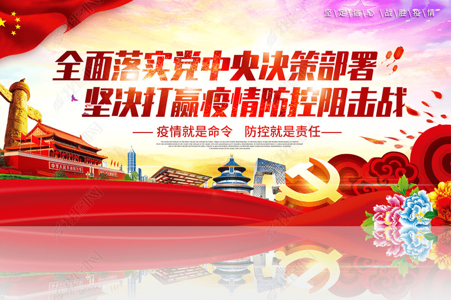冯原镇: 冯原镇人民政府关于取消聚会会议的通告【买球推荐软件app排名】(图1)