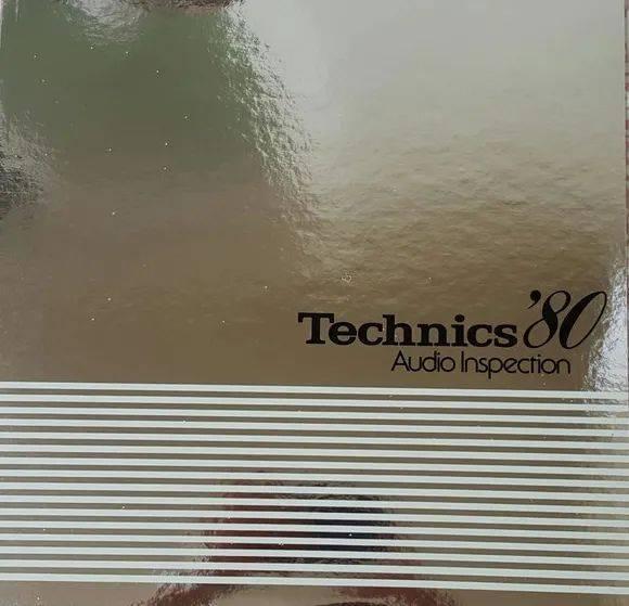 【黑胶回潮】王者归来:Technics SL