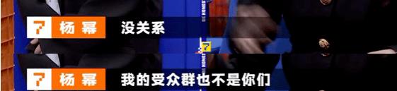 杨幂公开表白,承认动心原因:敢爱敢恨的女人,活得有多爽?_周迅官