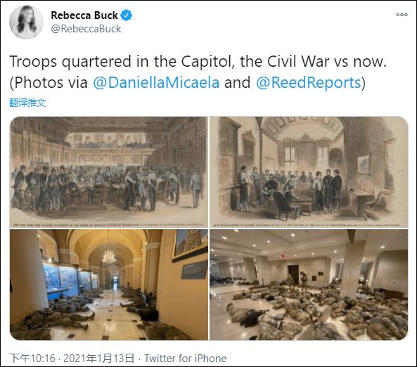 """美国华盛顿特区再增兵5千,""""场面如同内战"""""""