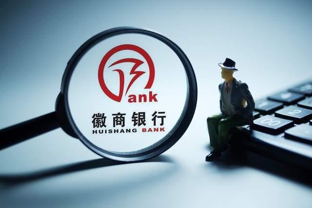 徽银理财董事长夏敏被带走调查,银行理财子公司成案件高发区