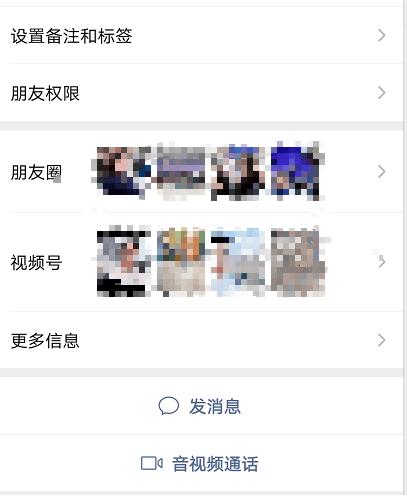 微信这次更新,能帮你提取图片中的文字了。