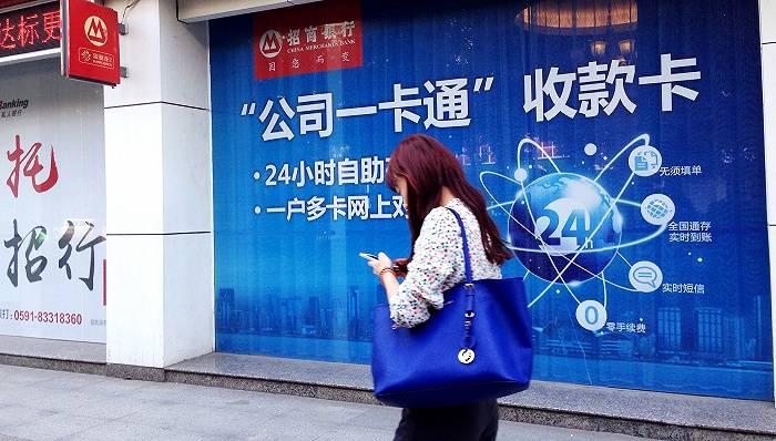 快看丨招商银行2020年实现净利973亿元,同比增4.82%