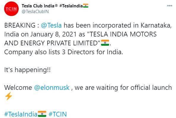 特斯拉在班加罗尔开设印度分公司 并任命三名董事