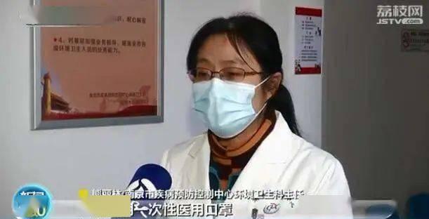 万州人注意了!专家提示:这样戴口罩会增加传染风险!