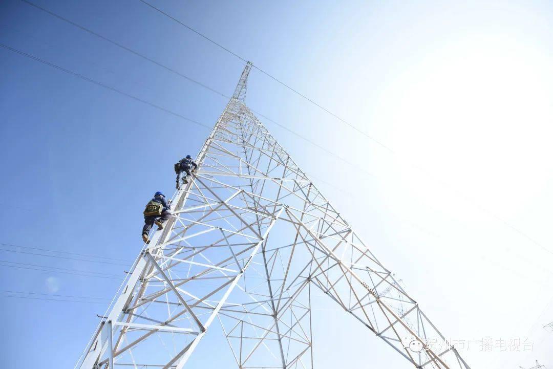 最美有你最美的你——庆祝南方电网广西贺州供电局成立13周年