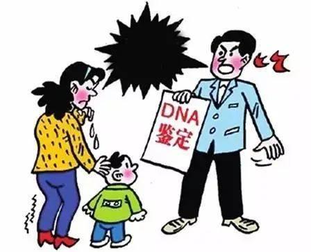 哎!结婚两年才知儿子不是亲生的!广东男子气疯了…