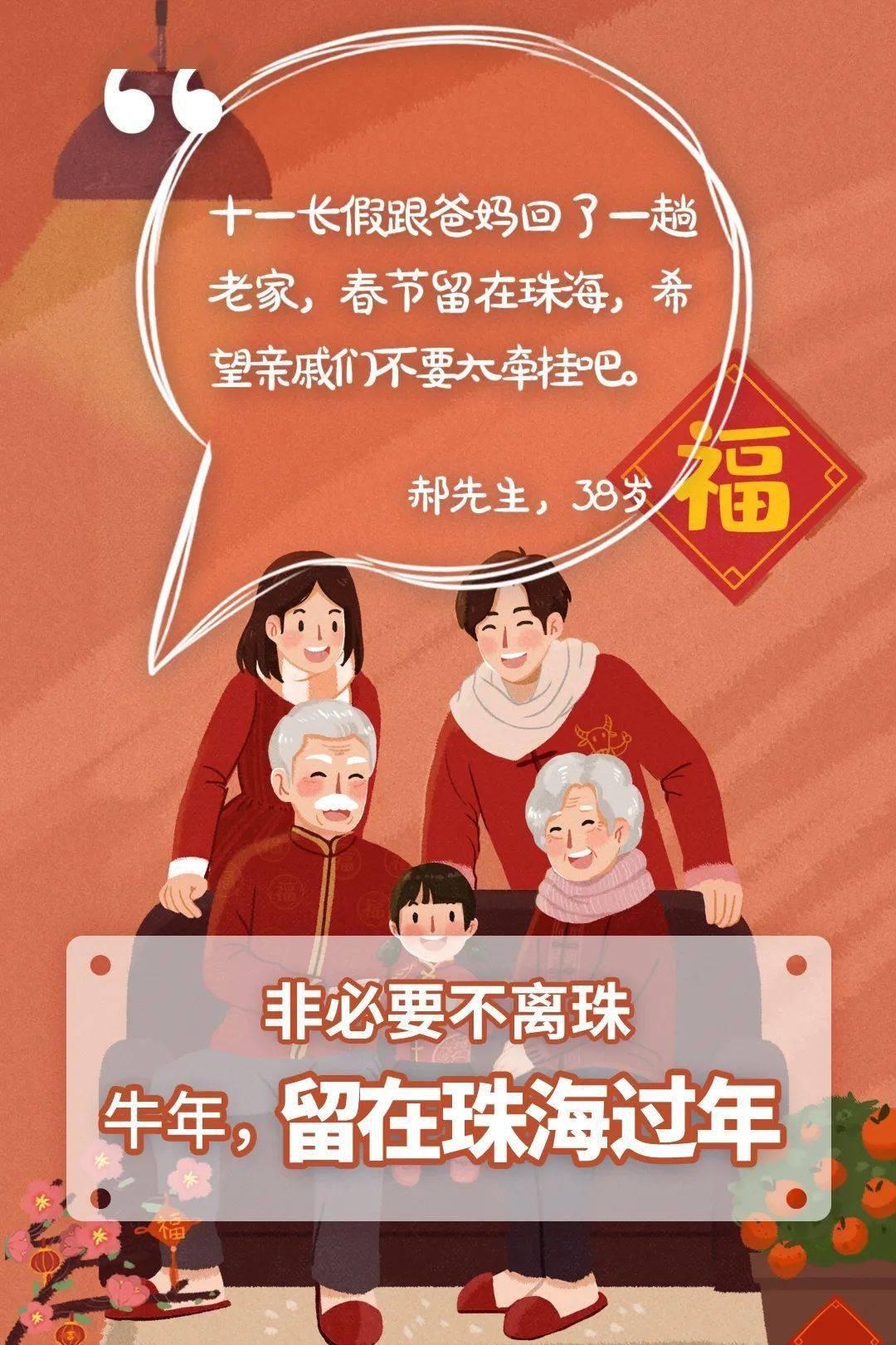 珠海市教育局发布最新通知!