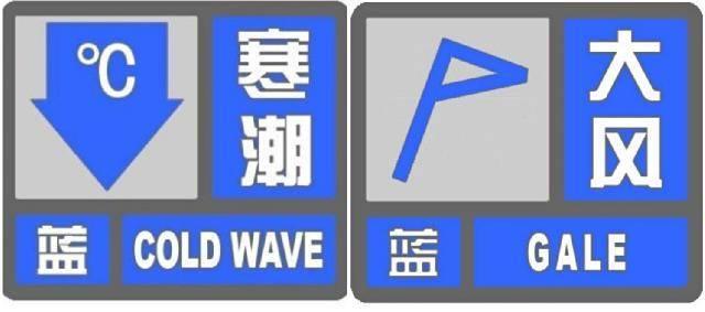 """今天上海的天气很魔幻:这厢18.9℃暖如春,那厢寒潮""""双蓝""""预警高挂,强冷空气前哨吹响"""