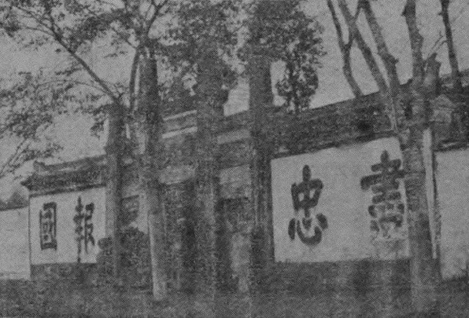 嘉兴的岳姓者竟然是岳王爷和赵匡胤的后人
