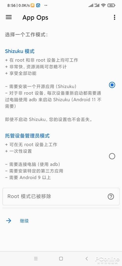 安卓App要权限还会偷删截屏?专治流氓App神器