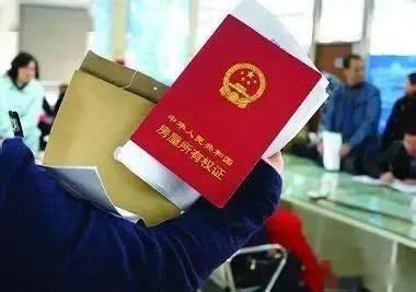 北京西城法院:购买学区房二手房要核实入学政策