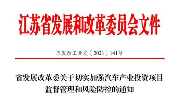 """涛涛不绝:""""风口""""下的跨界造车还需警惕产能过剩"""