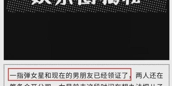 曝陈羽凡抢儿子抚养权?一家人离婚后首次被拍同框破外界谣言