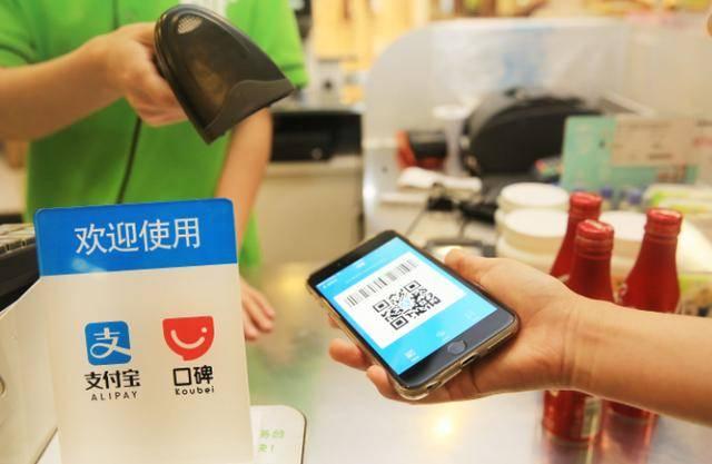 微信扣款顺序设置(如何修改微信支付顺序)插图(1)
