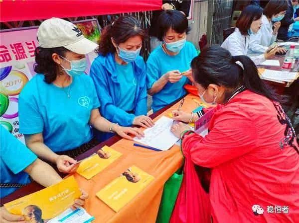 安徽省蚌埠市稳恒者开展助残公益活动