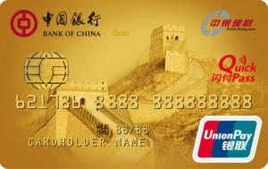 中银理财贵宾卡借记卡都有哪些好处和权益