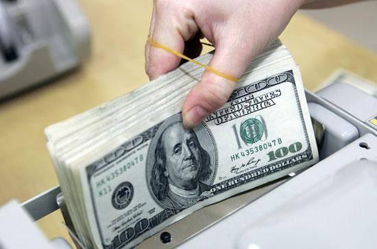 usd是什么币种汇率?usd汇率转换人民币插图
