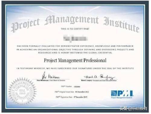 pmp是什么意思(pmp证书含金量)