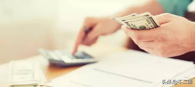 社保一个月要交多少钱?社保15年后每月拿多少