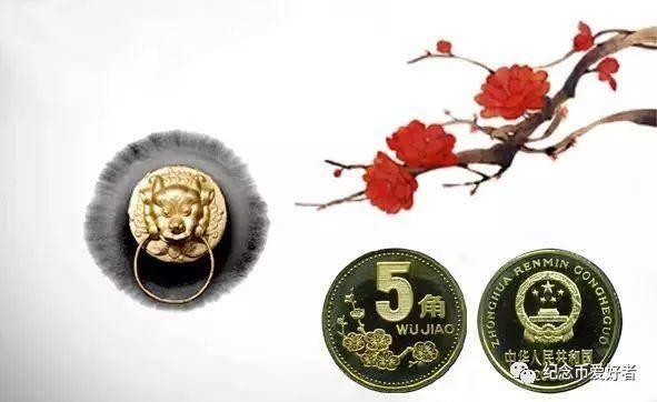 93年5角硬币10万(5角1993年回收价格表)插图