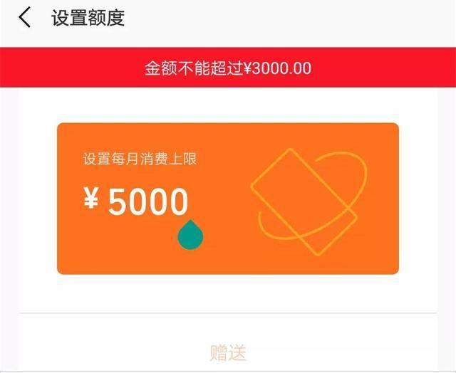 微信亲属卡怎么用?微信亲属卡消费对方知道吗插图(1)