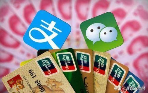 微信的零钱通理财安全吗(零钱通1万一天收益多少)插图(4)