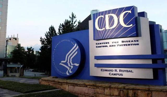 cdc是什么意思(医疗cdc的含义)插图