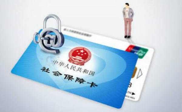 平安银行可以社保贷款吗?平安银行社保贷款条件插图(2)