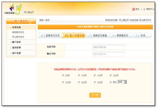中国移动的服务密码是什么(怎么查自己的服务密码)插图(1)