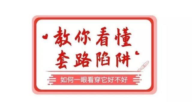泰康人寿好不好(泰康人寿为什么老招人)插图(7)