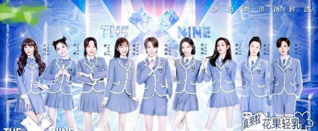 《青春有你》第二季:除了9人出道外,这7个女孩也可抱团出道!
