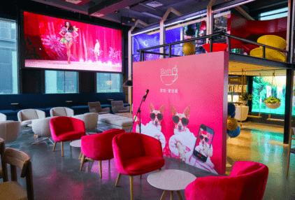 INFINITE浴室品牌全力打造 深圳首家浴室主题咖啡厅