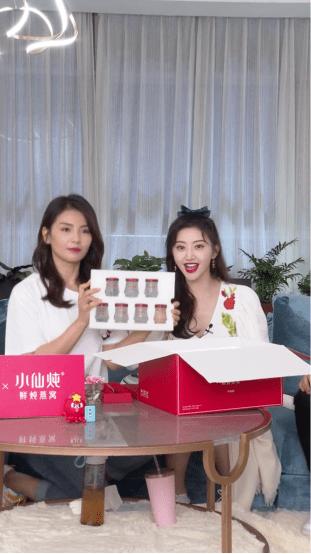 景甜空降刘涛百亿补贴直播间 小仙炖圈粉两大女神