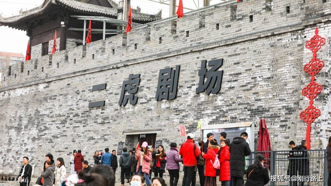 西安白鹿原影视城二虎剧场,现场演绎精彩纷重现历史记载
