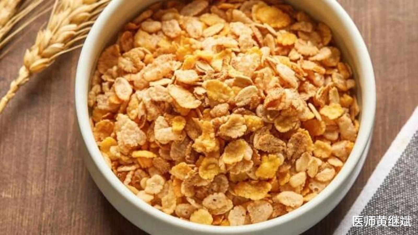 营养美味的早餐佳品,常吃降低血脂,燕麦和麦片的区别在哪?