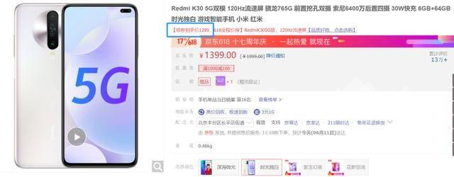 """g手机价格最低是哪个?5g手机最低的什么价格"""""""