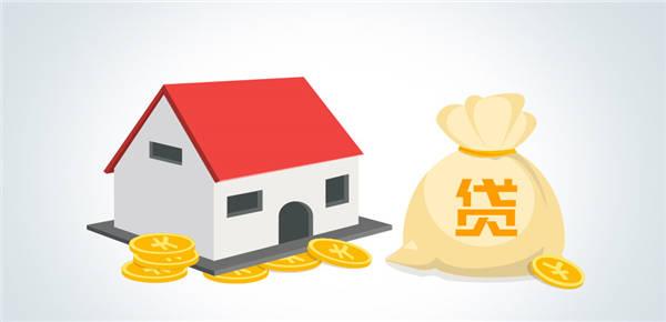 安逸花是正规平台吗?安逸花借款可靠吗?插图