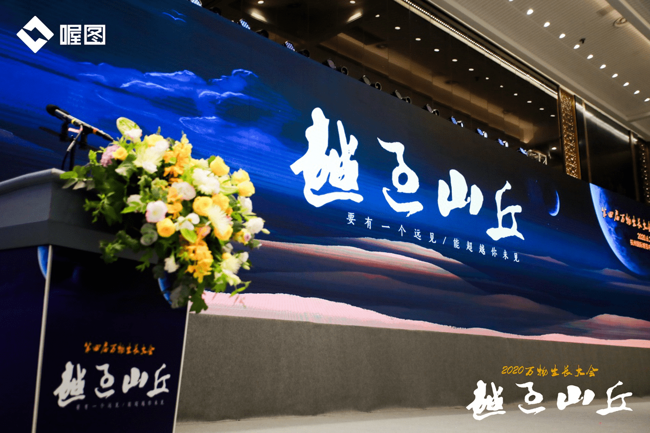 重磅!青团社再入选《2020杭州独角兽&准独角兽企业榜单》