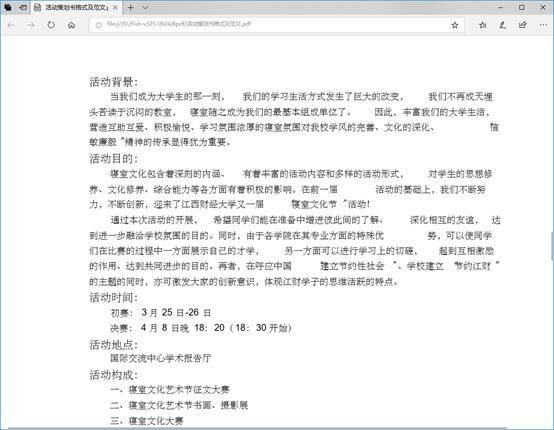 pdf文件怎么打开(电脑pdf用什么打开)