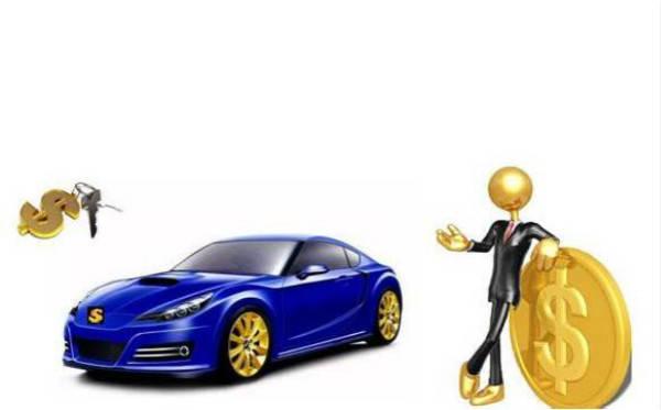 买车贷款要注意什么事项?这些陷阱要小心!插图(2)