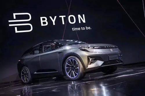 拜腾烧光84亿不见量产车,看看这些造车新势力至少都出俩了