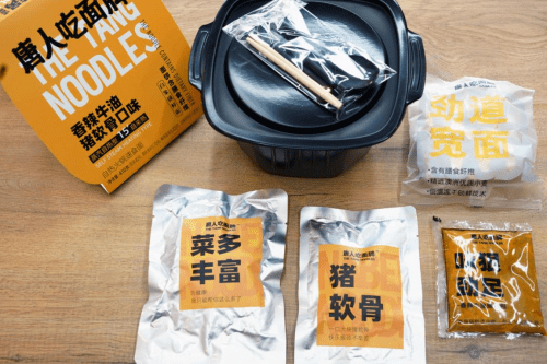 当懒人小火锅成为潮流方式,唐人吃面牌自热小火锅或成最大赢家